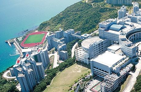 香港科技大学 计划招生