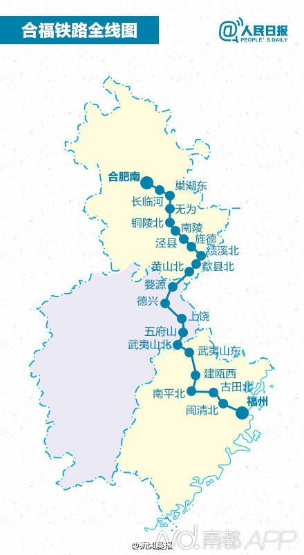 黄山到深圳飞机航班