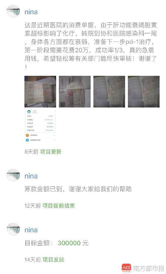 刘凌峰 No.6